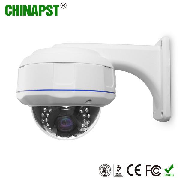 1080P HD Vandalproof IR CCTV Security IP Dome Camera (PST-IPCD402SH)