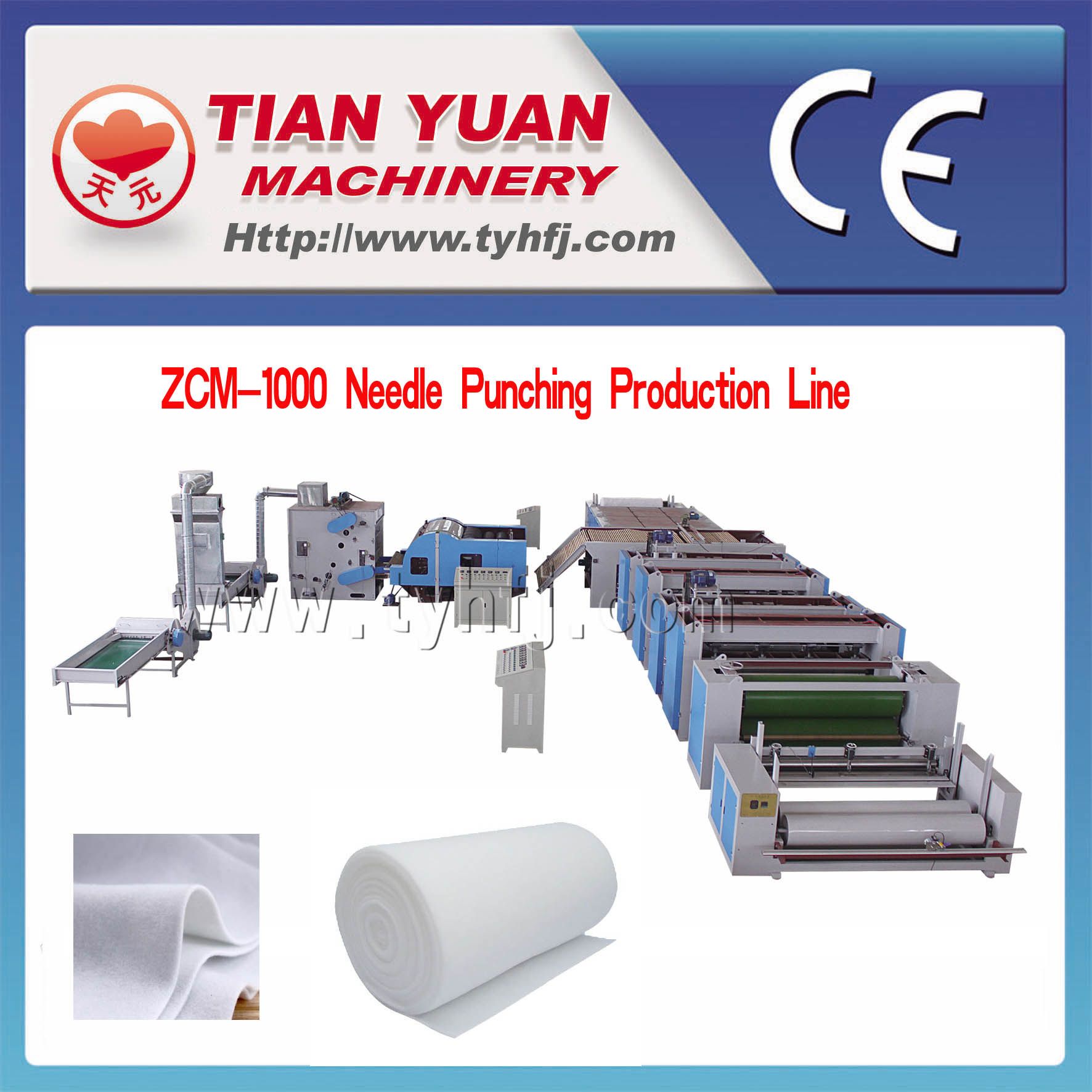Nonwoven Needle-Punched Filter Felt Machinery