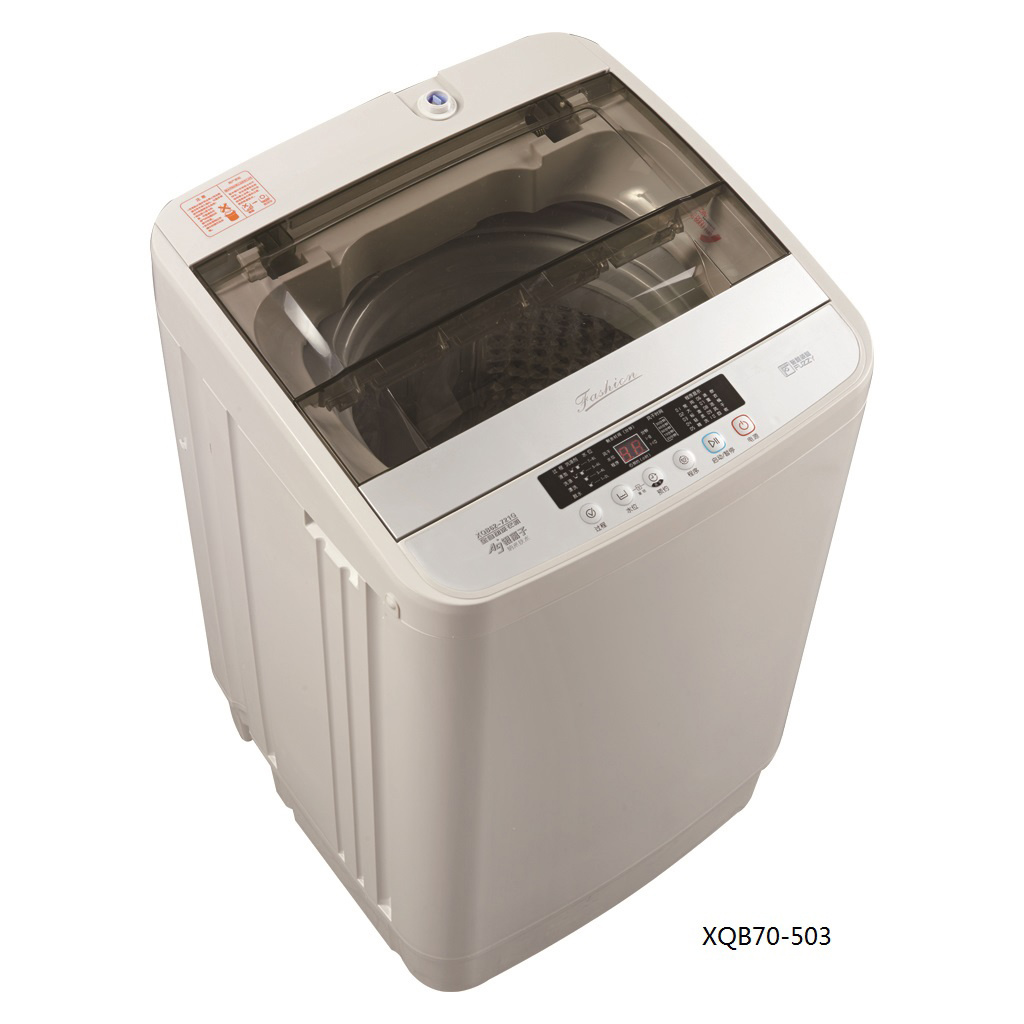 7.0kg Fully Atuo Washing Machine (plastic body/lid) XQB70-503