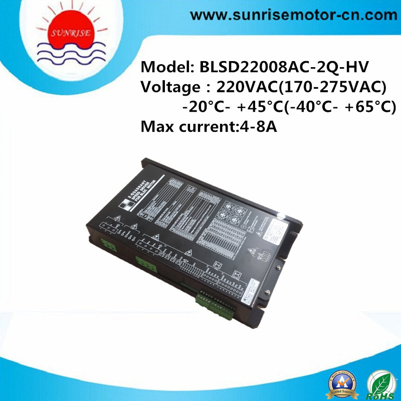 220VAC 4-8A High Voltage Brushless DC Motor Driver