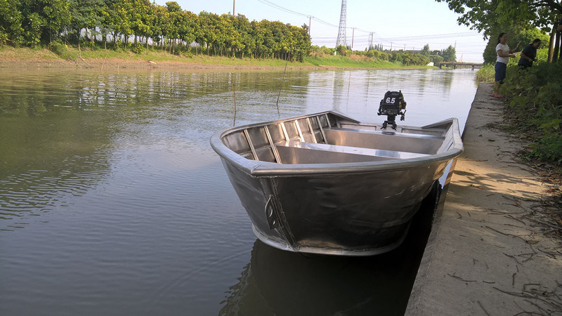 Beautiful Aluminium Alloy Fishing Boats (OV1-14)