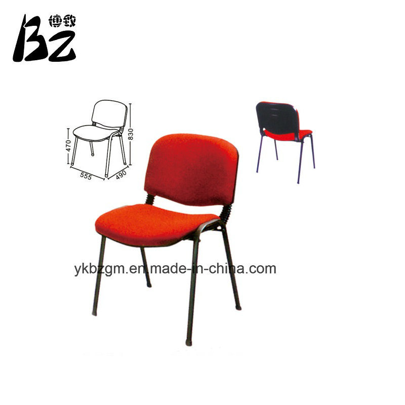 Steel Chair for Office Meeting (BZ-0340)