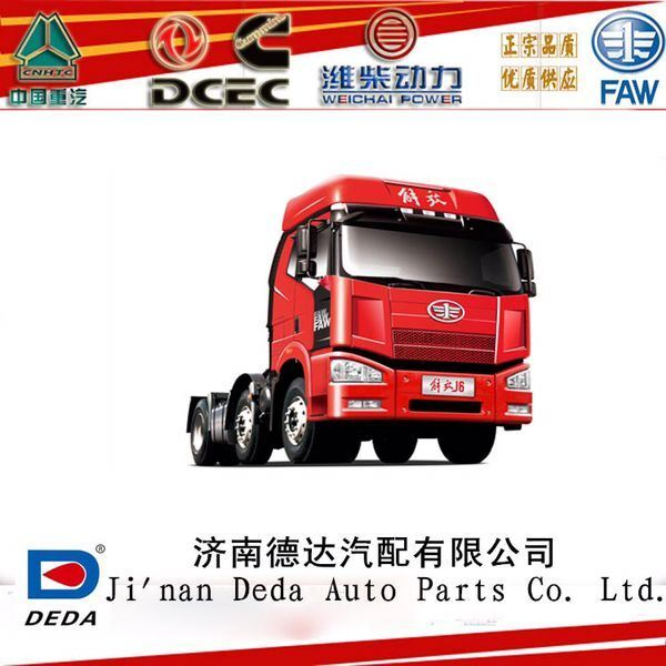 6*4 35tons 300HP FAW Tractor Truck