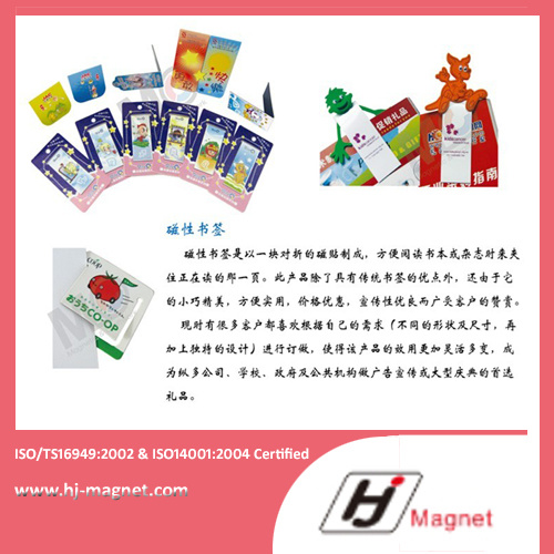 China Rubber Magnet Manufacture Colorful Flexible Magnet