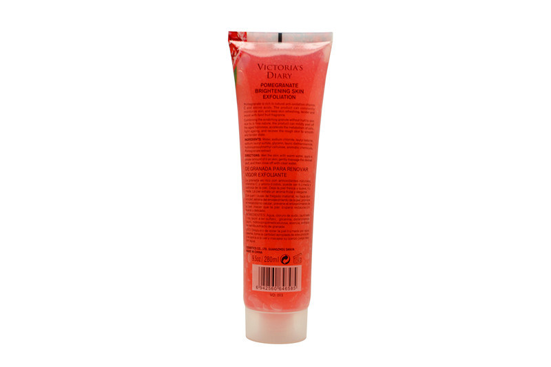 Red Pomegranate Brightening Exfoliator Gel