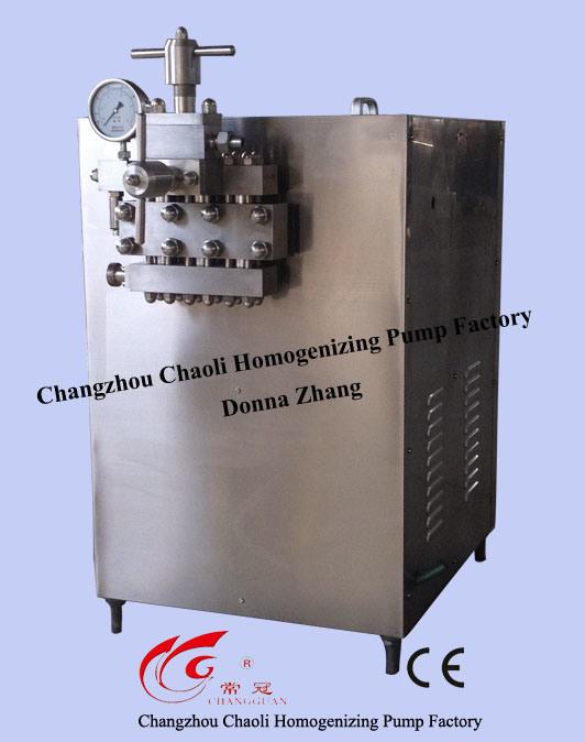Small Milk Dairy Homogenizer (GJB500-25)