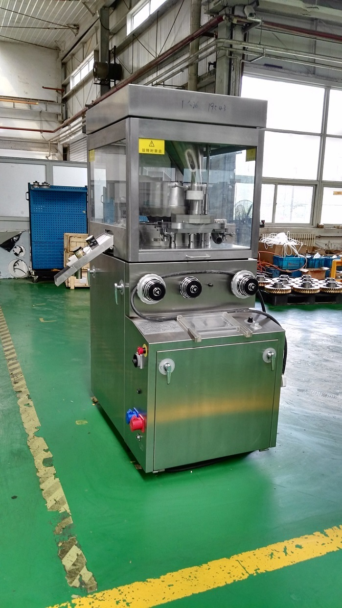 High Speed Rotary Tablet Press Machine Gl220