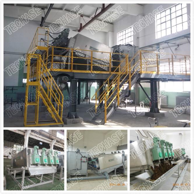 industrial Wastewater Treament Plant Sludge Dewatering Dehydrater