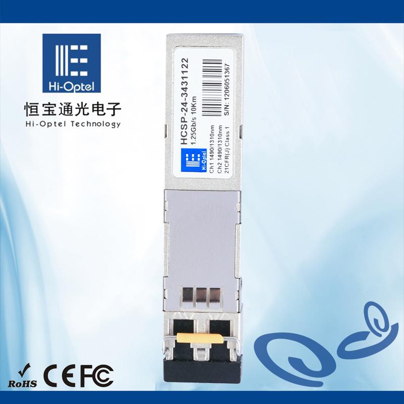 Compact SFP Optical Transceiver Module China Factory