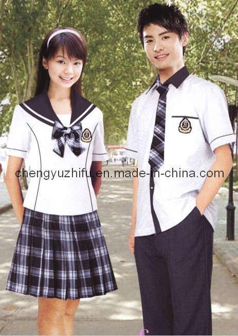 Students Uniform 101