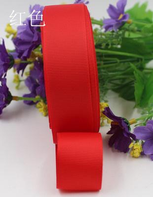 Grosgrai Ribbon 7056