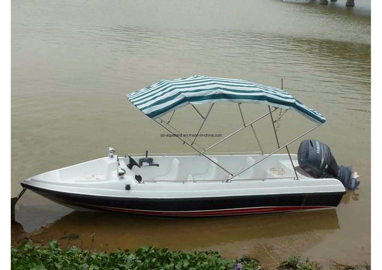 Aqualand 19feet Fiberglass Rescue Boat/Motor Boat (190)