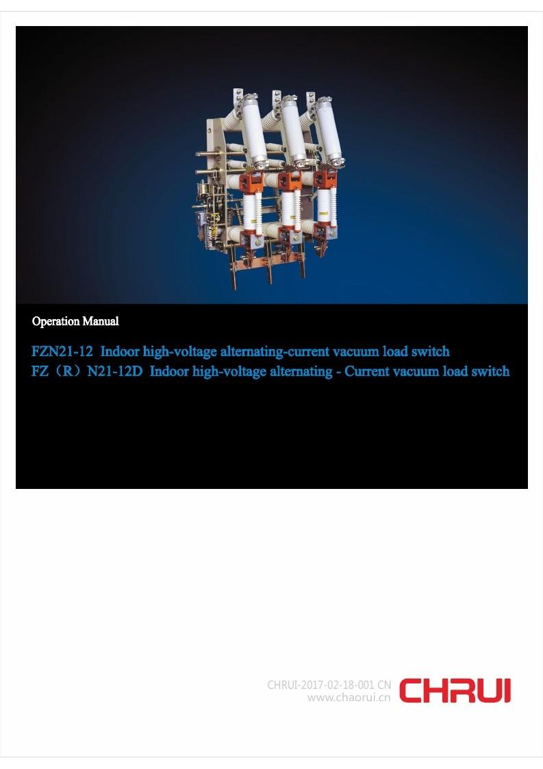 Fzn21-12/Fz (R) N21-12D Indoor High-Voltage Alternating-Current Vacuum Load Switch