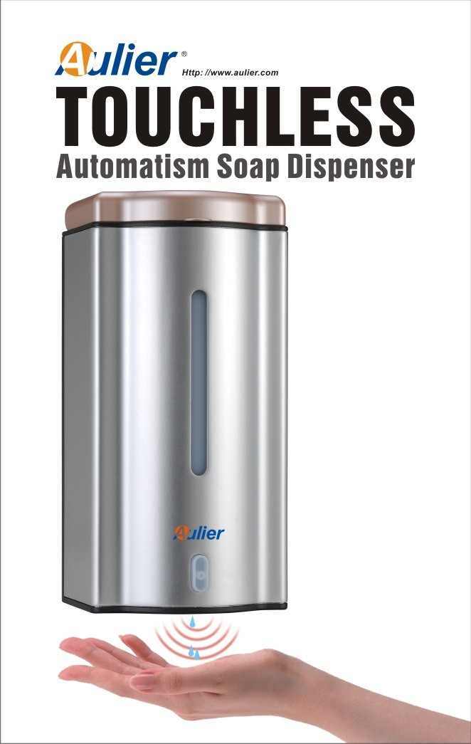 Electric Soap Dispenser For Home ~ China automatic soap dispenser asd