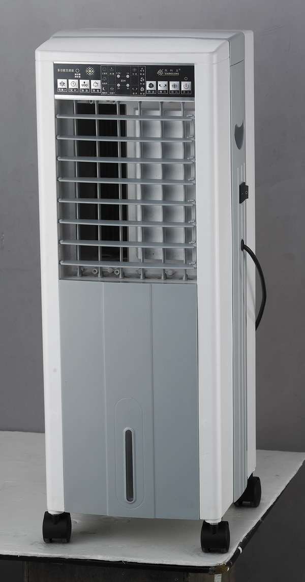 China Air Conditioning Fan (HLB-09C) - China air conditioning fan, air ...