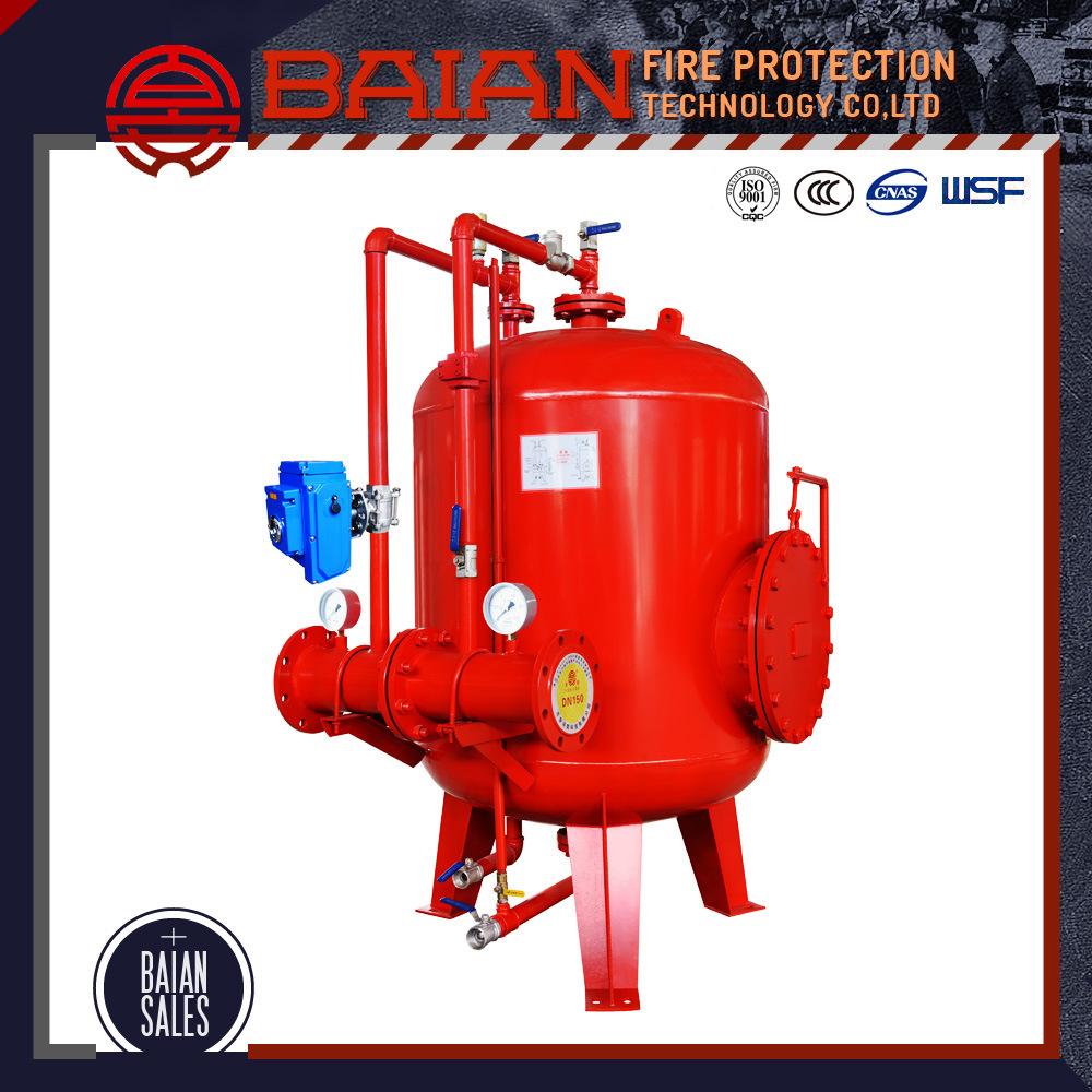 Foam Bladder Tank for Fire Fighting System