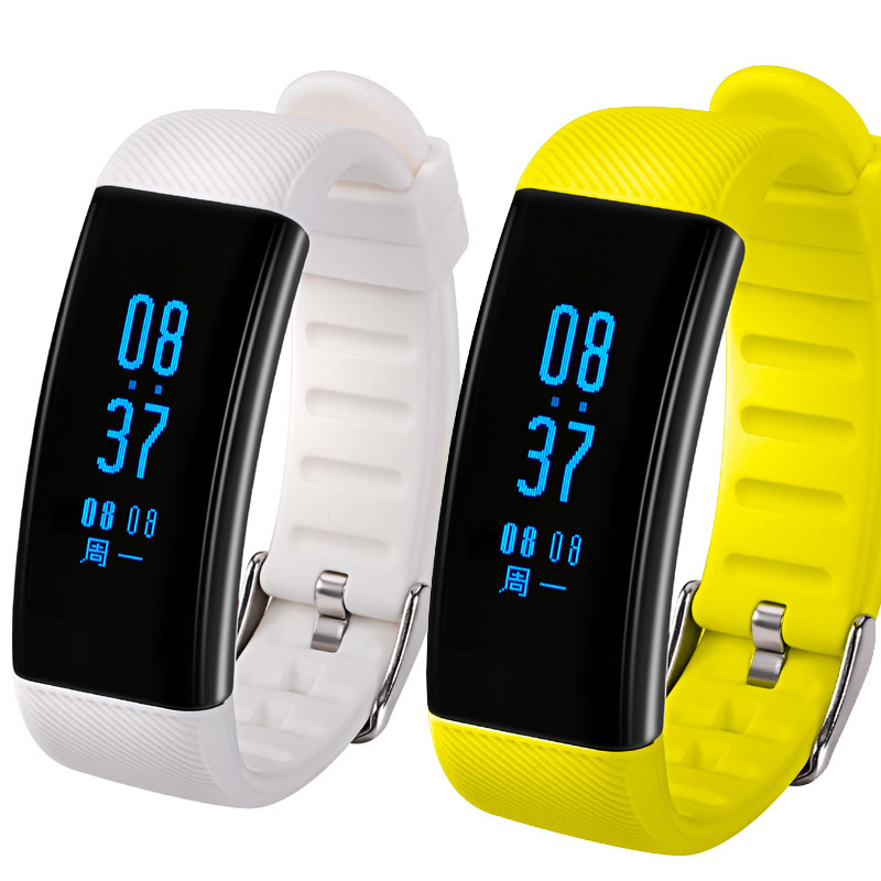 IP68 Waterproof Smart Bracelet Heart Rate Monitor