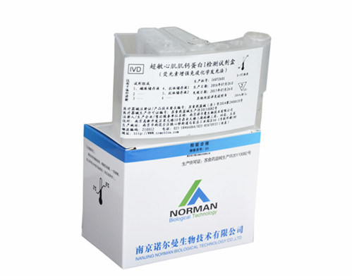 HS-Ctni Reagent (chemiluminescence assay) Cardiac Marker Test