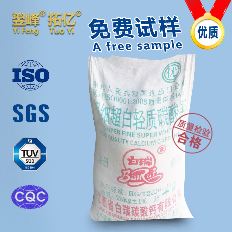 Light Calcium Carbonate Powder 325 Mesh