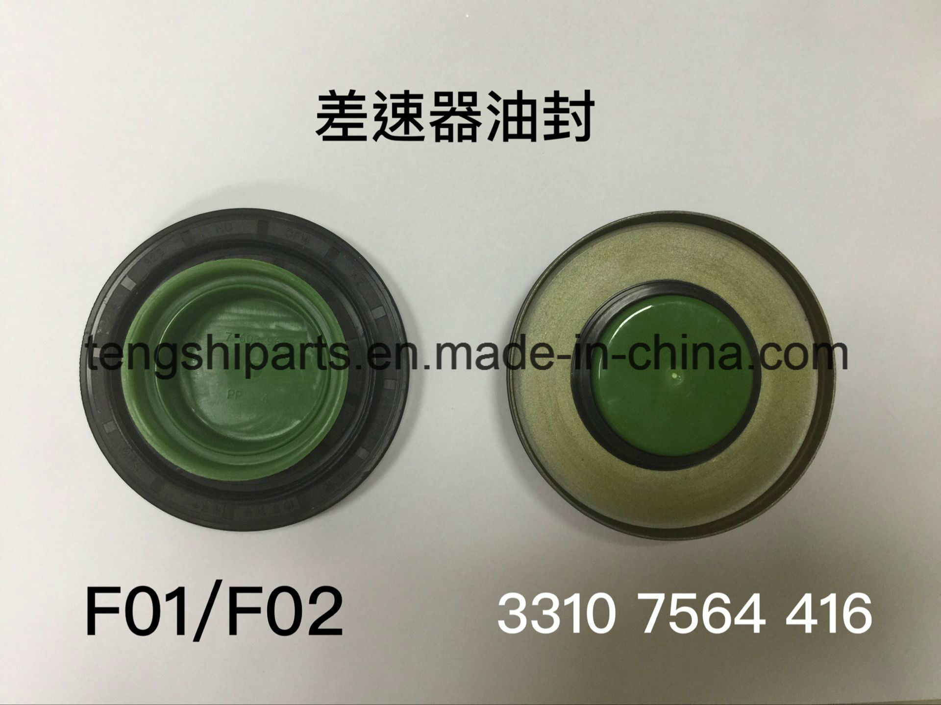 Oil Seal for BMW F20