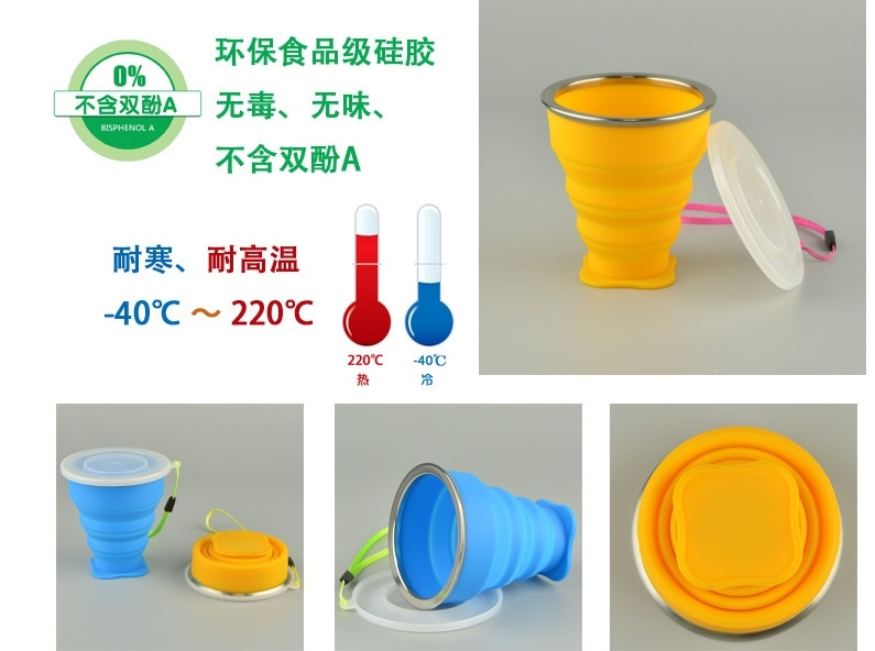 Custom Silicone Plastic Foldable Sport Water Bottle