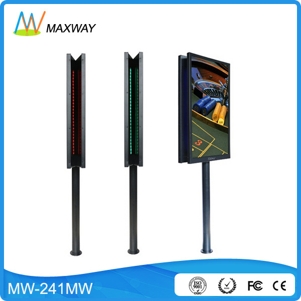 Double-Sided Computer Monitor, Double Sided LED Screen TV (MW-241MW)