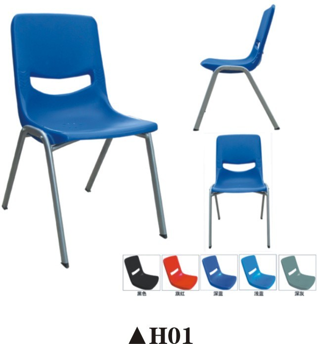 Hot Sale School Student Classroom Chair for Children