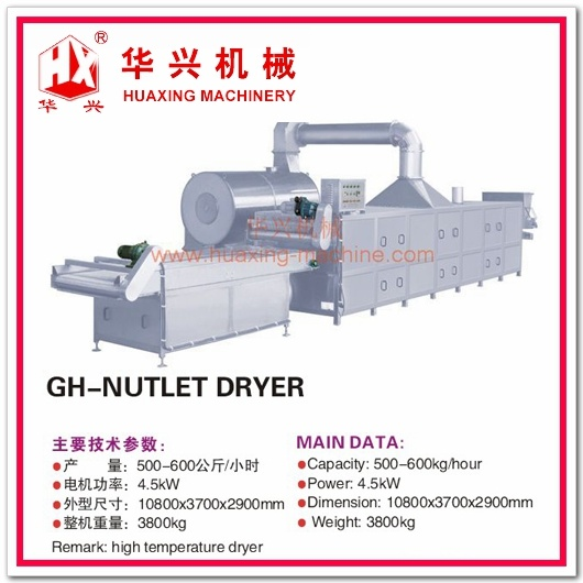 Gh-Nutlet Dryer (Drying Machine For Nuts)