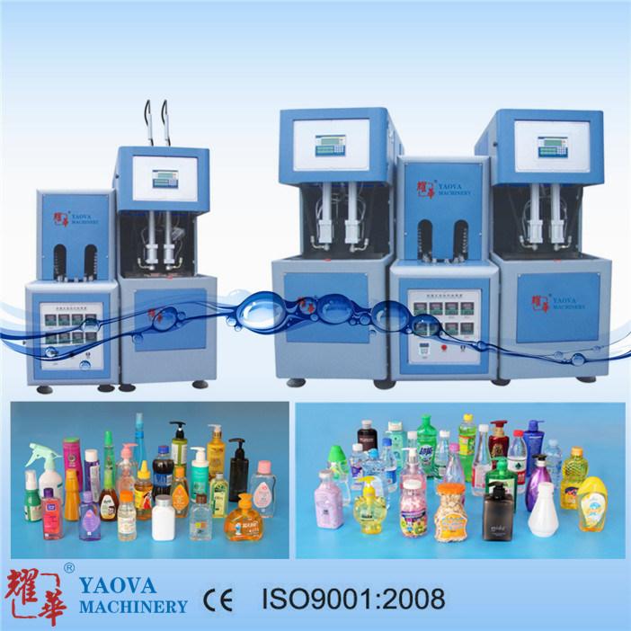 2000ml Two Cavity Semi-Automatic Pet Bottle Stretch Blow Moulding Machine