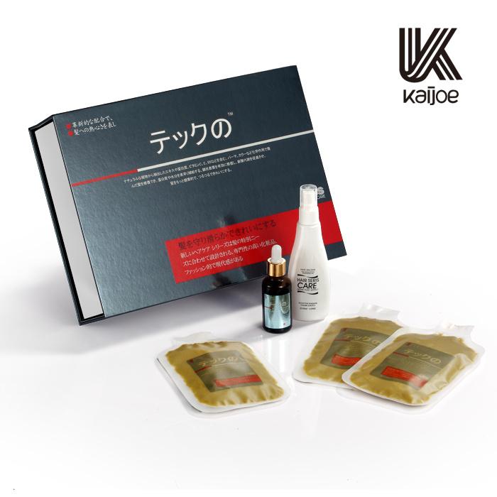 Hair Mask Set Recovery & Deep Nourishing Hair Treatment Mask Cosmetic