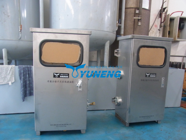Online on-Load Tap Changer Transformer Oil Purifier Machinery