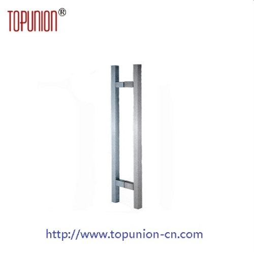 Stainless Steel 304 Square Glass Door H-Shaped Pull Handle (pH010)