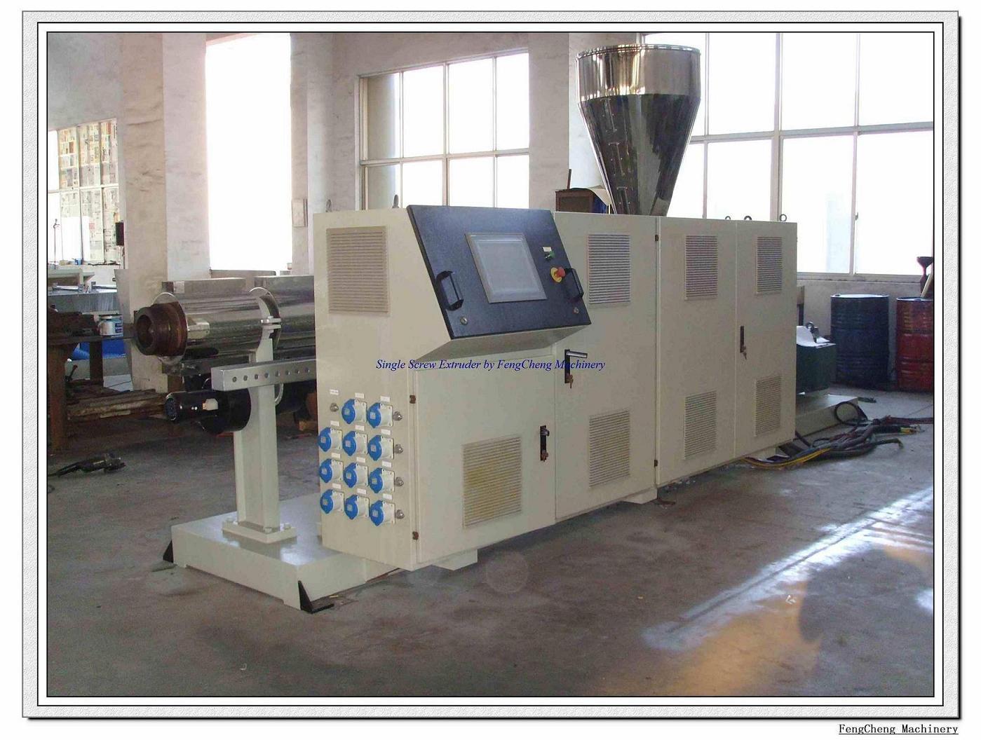 PP/PE/ABS Machine (Single Screw Extruder)