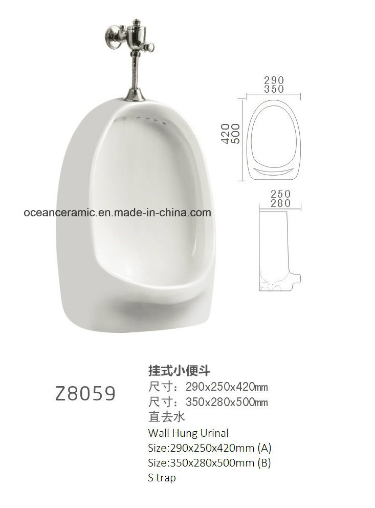 D05 Ceramic Sanitary Ware, Bathroom Urinal