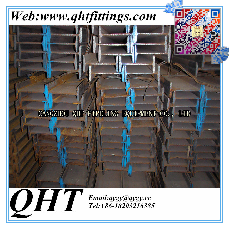 Welded Q235 Ss400 Galvanized H-Beam Steel Beam