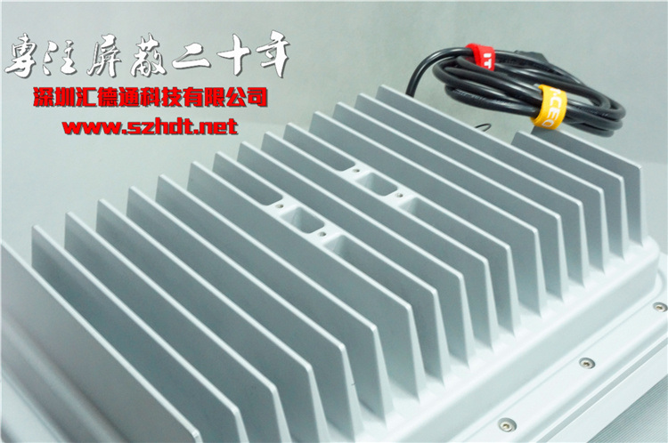 40W Prison Water-Proof Cell Phone Signal Jammer