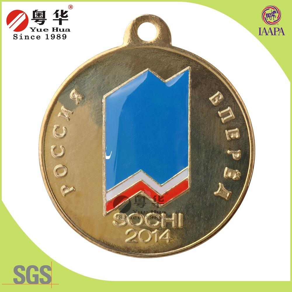 Yuehua Zinc Alloy Silver Plating Coin