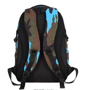 New Designer Pupli School Bag Camouflage Bag Sports Bag