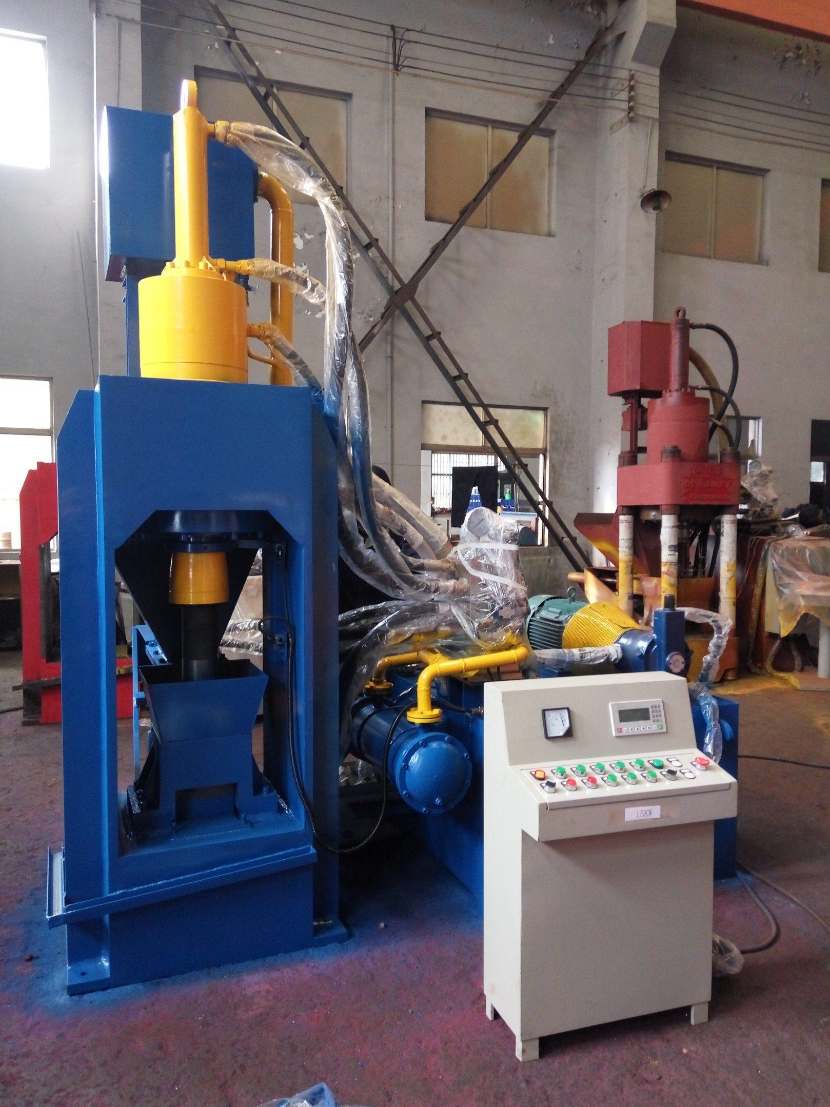 Briquetters Automatic Aluminum Iron Metal Scrap Hydraulic Briquette Recycling Machine- (SBJ-200B)