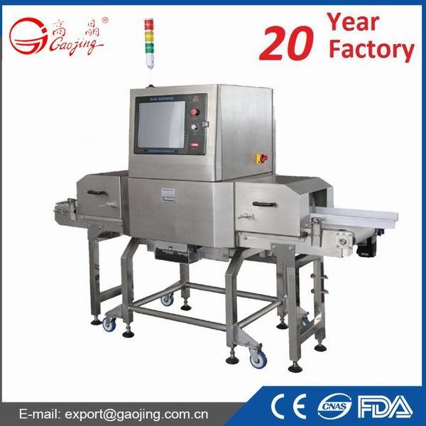 X-ray Inspection Machine