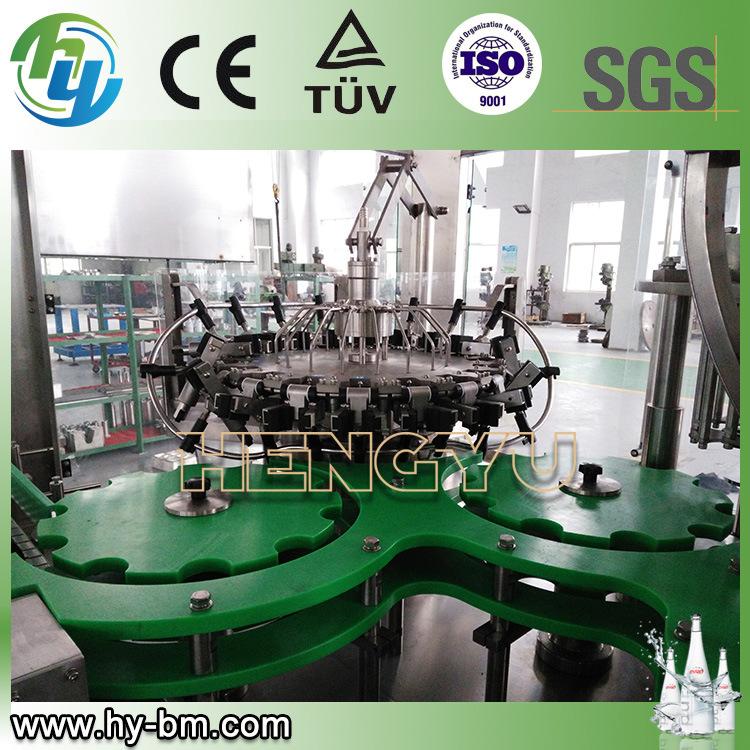 SGS 3-in-1 Glass Bottle Water Filling Machine (BCGY)