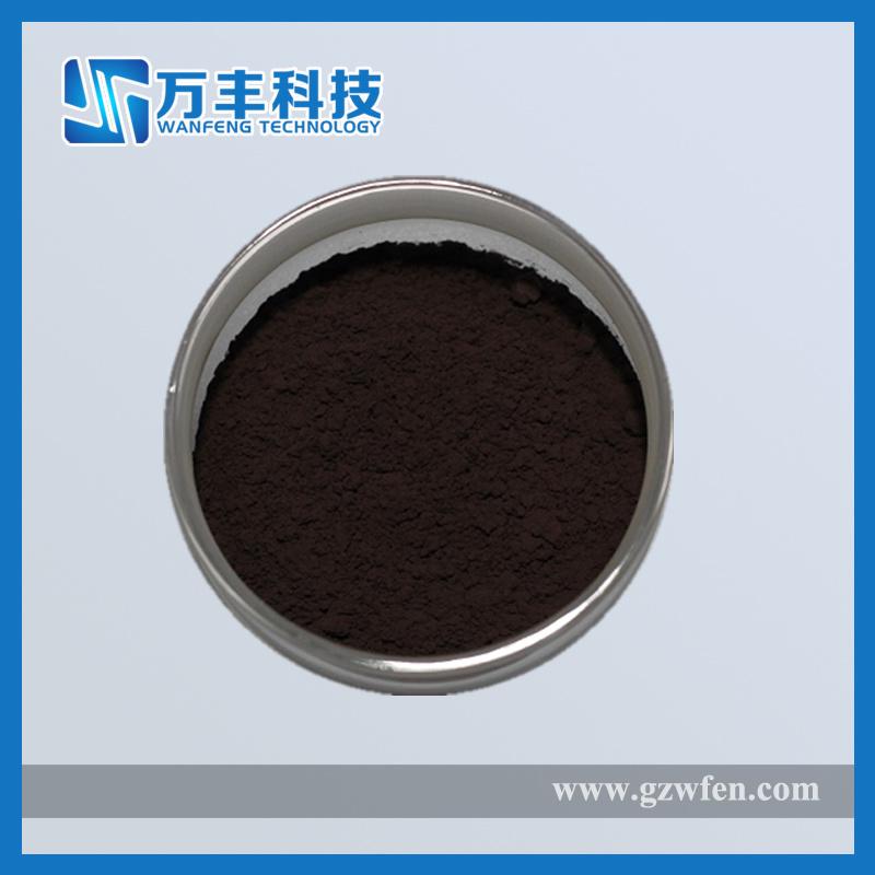 Pure Terbium Oxide Powder Rare Earth