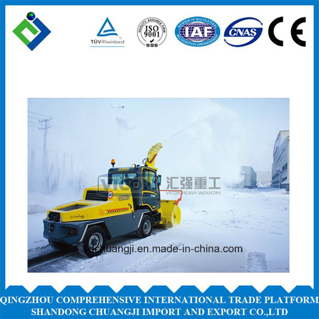 High Quality Throwing Snowmobile/Snowplow
