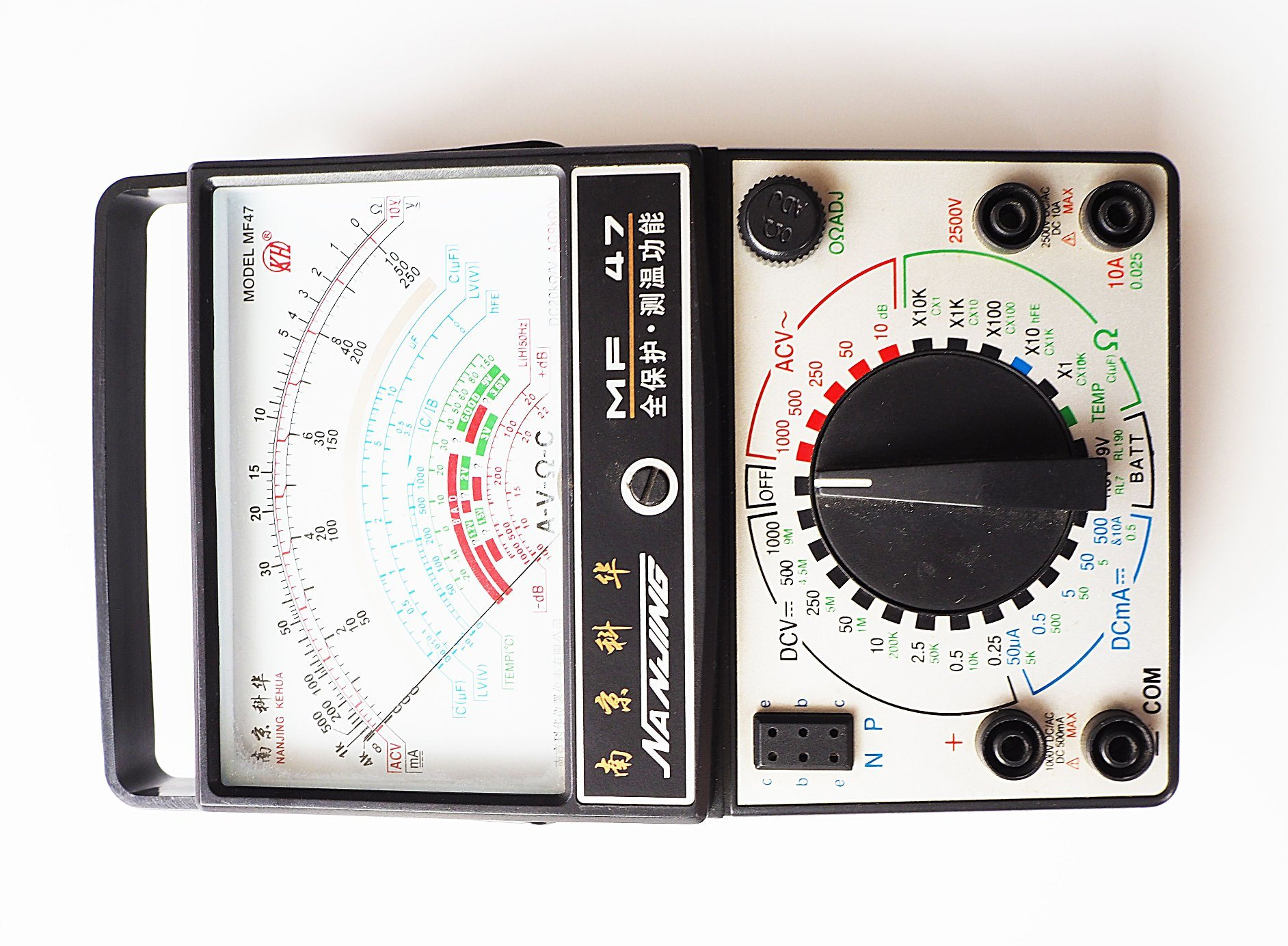 High Quality Analog Multimeter (MF47) with ISO Certified