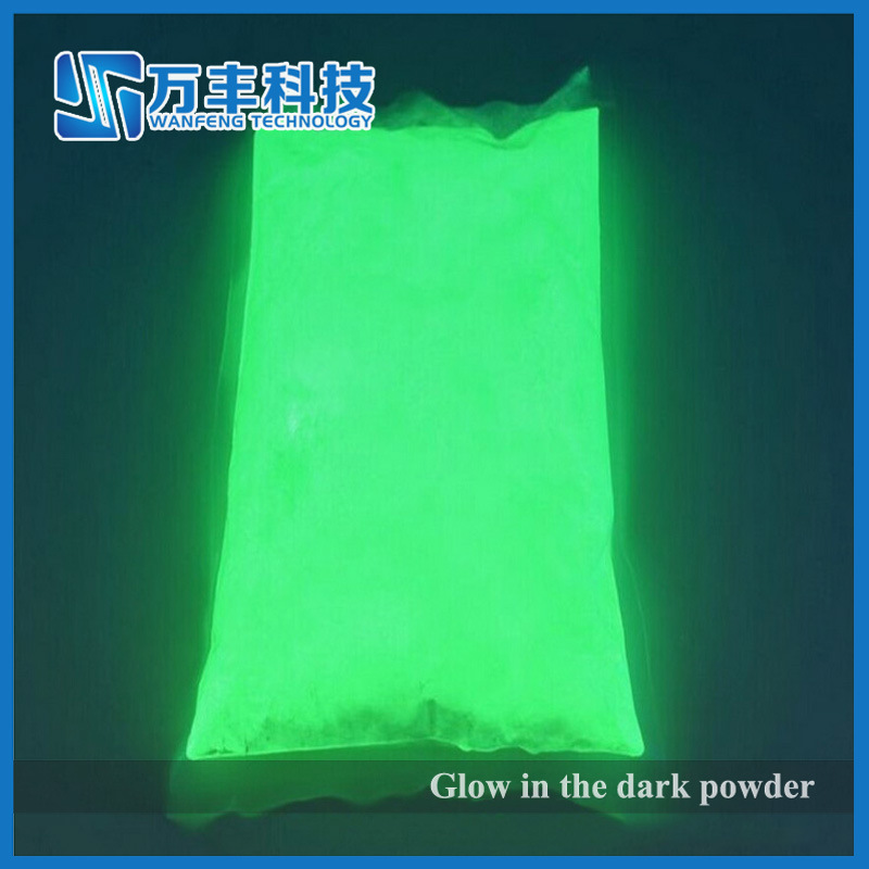 High Brightness Photoluminescent Pigment Glow in The Dark Powder