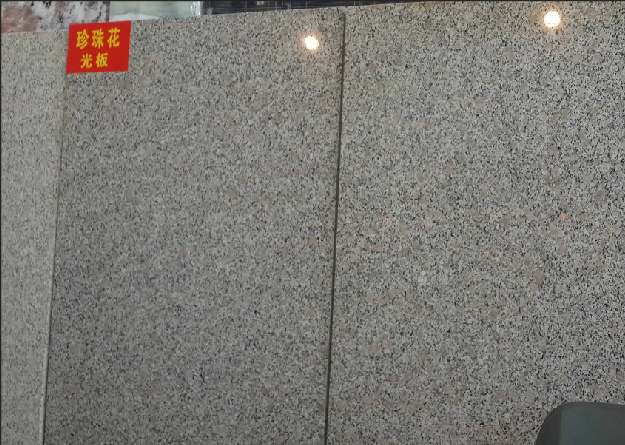 G383 Pearl Flower The Most Cheapest Granite