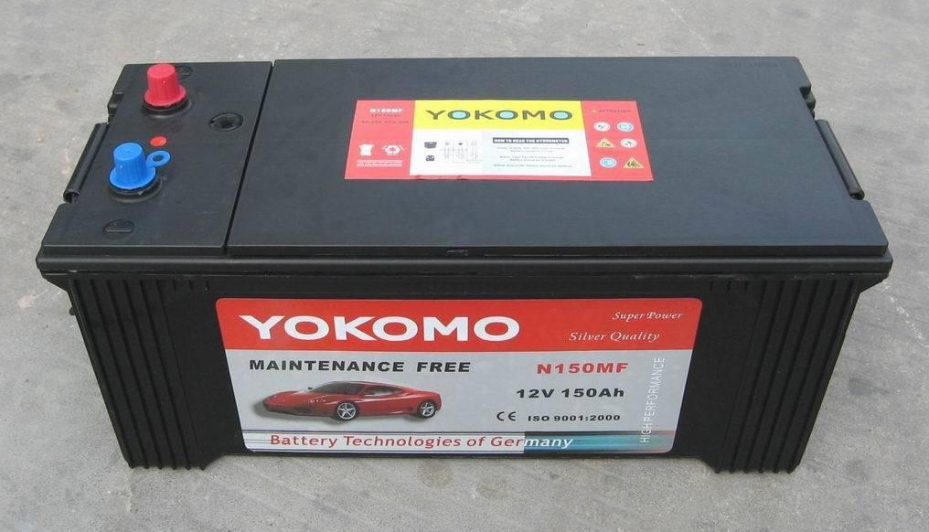Automotive battery acid quote