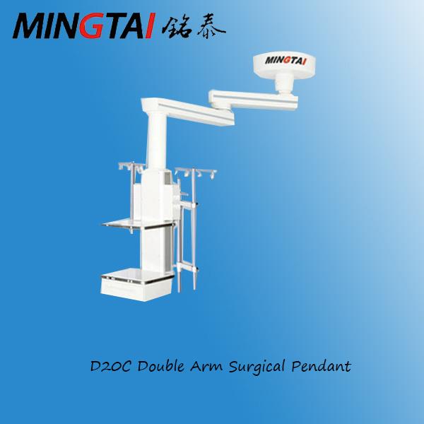 Surgical Davit (MT-D20C)
