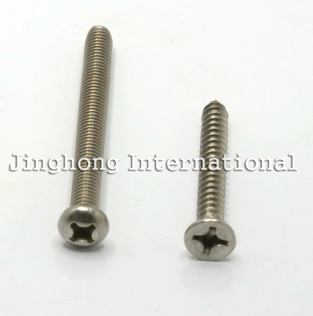 China cross recessed pan head screws
