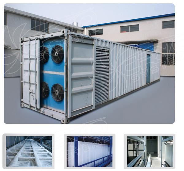 Containerized Block Ice Machine